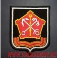 Шеврон военнослужащих ВМФ по принадлежности к Западному военному округу