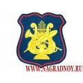 Шеврон Военно-музыкального училища Министерства обороны РФ парадный
