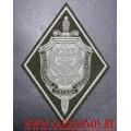 Шеврон Федеральная служба безопасности для камуфлированной формы