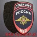 Жаккардовый шеврон сотрудников полиции МВД с липучкой