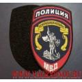 Жаккардовый шеврон сотрудников центрального аппарата МВД с липучкой