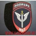 Жаккардовый шеврон сотрудников спецподразделений полиции МВД с липучкой