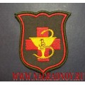 Нарукавный знак военнослужащих по принадлежности к 3 ЦВКГ имени А.А. Вишневского