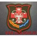 Нарукавный знак военнослужащих по принадлежности к ГВКГ имени Н.Н. Бурденко