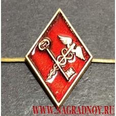 Петличная эмблема Государственной налоговой службы Республики Абхазия