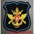 Шеврон парадный Органы военного управления ВКС