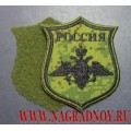 Камуфлированный шеврон Сухопутных войск с липучкой