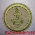 Шеврон Морской пехоты для формы ВКБО