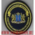 Нарукавный знак сотрудников СУ СК по Ульяновской области