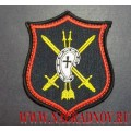 Шеврон военнослужащих 28-й дивизии РВСН