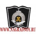Шеврон Нахимовского военно-морского училища нового образца
