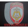 Жаккардовый шеврон сотрудников подразделений ВОХР МВД для рубашки голубого цвета с липучкой