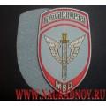 Жаккардовый шеврон сотрудников спецподразделений МВД для рубашки голубого цвета с липучкой