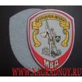 Жаккардовый шеврон сотрудников ЦА внутренней службы МВД для рубашки голубого цвета с липучкой