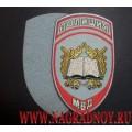 Жаккардовый шеврон курсантов учебных заведений МВД для рубашки голубого цвета с липучкой