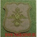 Нарукавный знак военных представителей МО РФ для формы ВКБО