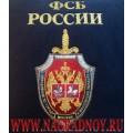 Подушка с эмблемой УФСБ России по Москве и Московской области