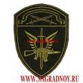 Шеврон для полевой формы сотрудников спецподразделений Северо-Западного округа ВНГ РФ
