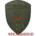 Шеврон для полевой формы сотрудников вневедомственной охраны СЗО ВНГ России
