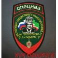 Шеврон Полк полиции специального назначения МВД по ЧР имени Кадырова