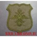 Нарукавный знак военных представителей МО РФ для полевой формы