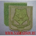 Нарукавный знак военнослужащих по принадлежности к ЦВО для формы ВКБО