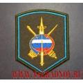 Нарукавный знак военнослужащих штаба войск ПВО и ПРО