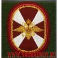 Нарукавный знак военнослужащих ВВ МВД России с липучкой зеленого цвета