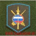 Шеврон командования войск ПВО и ПРО для офисной формы