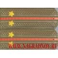 Погоны с вышитыми звездами военнослужащих МО РФ звание лейтенант