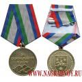 Медаль МО РА За освобождение Кодора