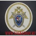 Нарукавный знак сотрудников Следственного комитета России для рубашки белого цвета
