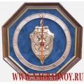Настенные часы с эмблемой Федеральной службы безопасности России