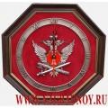 Настенные часы с эмблемой Федеральной службы исполнения наказаний России
