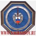 Настенные часы с эмблемой Федеральной службы охраны России