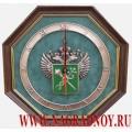 Настенные часы с эмблемой Федеральной таможенной службы России