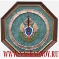 Настенные часы с символикой Пограничной службы ФСБ России