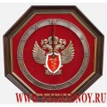 Настенные часы с эмблемой ФСКН России