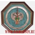 Настенные часы с эмблемой Прокуратуры России