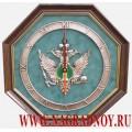 Настенные часы с символикой Министерства юстиции России