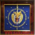 Настенные часы с эмблемой Службы охранных мероприятий ФСО России