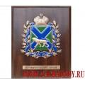 Плакетка с эмблемой Приморского края