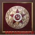 Плакетка 70 лет Победы