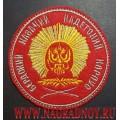 Шеврон Бердского казачьего кадетского корпуса
