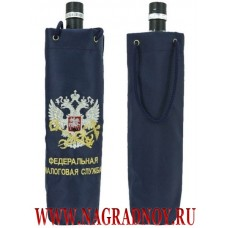 Сумочка для бутылки с вышитой символикой Налоговой службы России