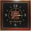 Настенные часы с символикой ГРУ ГШ