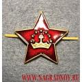Кокарда звезда Таджикистан