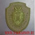 Нашивка на рукав Военная прокуратура для полевой формы