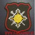 Нарукавный знак военнослужащих 9-го ЦУМО для кителя