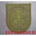 Нарукавный знак военнослужащих 3-ей отдельной гвардейской бригады СпН ГРУ полевой